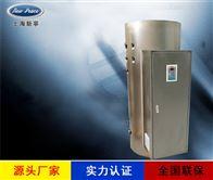 NP570-25微生物发酵酿酒25KW节能环保热水锅炉