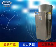 NP570-36菜肴蒸煮36KW小型立式热水锅炉