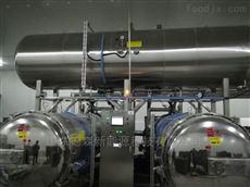 DS-001厂家供应调料软包装食品杀菌锅