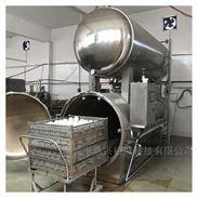 高溫高壓殺菌鍋 全自動高溫食品殺菌設備