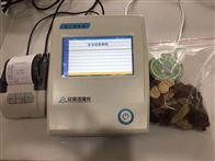 GYW-1MX快速果蔬汁水活度仪先容