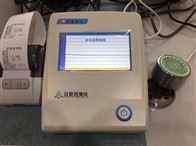 WL液晶触摸屏水分含量检测仪
