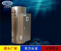 NP570-100低碳环保型立式100千瓦电加热热水锅炉