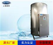 节能环保智能型6千瓦发酵罐电热水锅炉