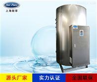 NP2500-6节能环保智能型6千瓦发酵罐电热水锅炉