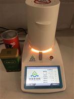 WL-08M新款茶叶水分检测仪标准与测定方法