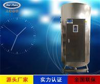 NP2500-30蒸饭箱灭菌罐用不锈钢内胆全自动30千瓦