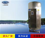 生物化工用N36千瓦电热水锅炉丨热水器