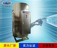 NP2500-45全自动控制不锈钢内胆小型45千瓦电热水炉