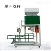 ZH移动式半自动颗粒包装机
