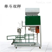 25-50公斤自動包裝機