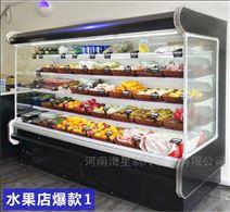 太原哪里有賣風幕柜水果保鮮柜