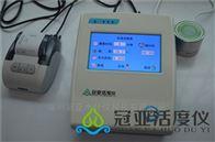 GYW-1S食品水分活度仪环境要求