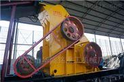 中大型高湿物料双级粉碎机出厂价格