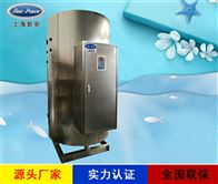 NP2500-90生物化工提取干燥用90千瓦不锈钢电热热水炉