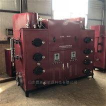 全自動蒸汽鍋爐  干洗店使用蒸汽發生器