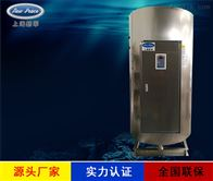 NP3000-10发酵罐灭菌消毒用液晶控制10千瓦热水锅炉