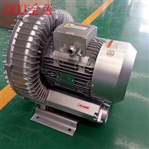 纺织机械专用高压风机 吹吸旋涡气泵