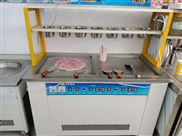 炒酸奶機價格,大功率快速炒酸 奶 機多少錢