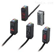 独立型光电传感器