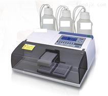 DRW320洗板机