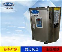 全自动控制10千瓦立式工业电热水炉