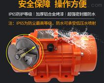 深圳MVE震动马达厂家型号规格表