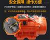 佛山MVE300/3振動電機價格