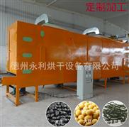 东北大豆烘干机 流水线式隧道食品烘干设备