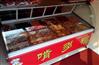 郑州哪里卖生鲜鲜肉柜 鸭脖熟食卤菜保鲜