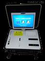新型智能手提式食品安全综合检测系统