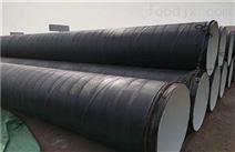 高分子环氧煤沥青防腐钢管