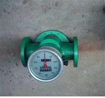 容积式流量计 LC柴汽椭圆齿轮流量表计