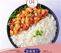 直销免蒸米饭 成套生产平安彩票pa6.com