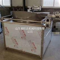 耦合电加热全自动油水分离机单机