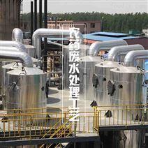 寧夏農藥廢水處理工藝
