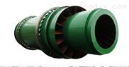 STHGJ型系列双筒烘干机