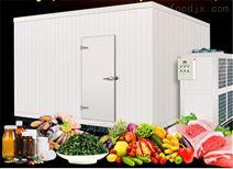 河南鄭州哪里有安裝冷庫的廠家保鮮庫冷凍庫
