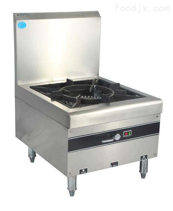 单头燃气低汤炉商用厨房设备