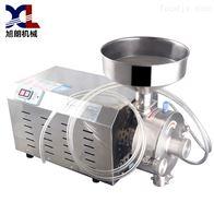 广州旭朗水冷式五谷杂粮磨粉机