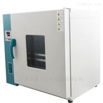 小型低温烘焙烤箱