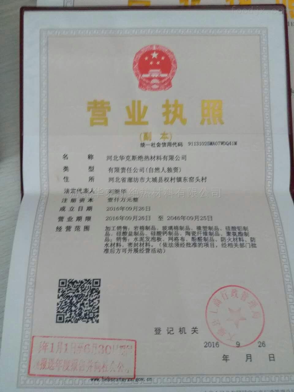 产品类证书