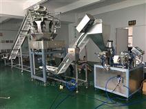饼状茶叶包装机自动化机械多功能真空茶设备