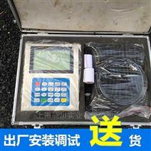 全动态装载机中文电子秤