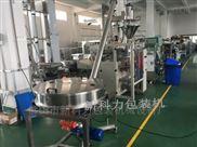 立式包装机-大型立式自动包装机械