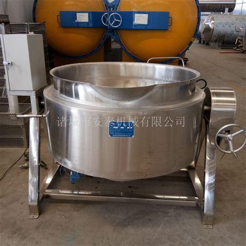 大型煮肉锅
