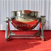 300L桂花糖熬制夹层锅