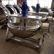 300L调味料熬制锅--蒸汽夹层锅