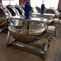 调味料熬制锅--蒸汽夹层锅