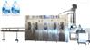 XGF12-12-4三合一灌装机